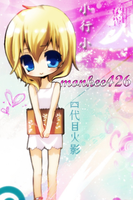 New Deviant art ID ^^ by monkee426