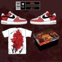 Street Fighter Outfit by justinjones20