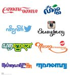 Famous logos in Javanese script by Alteaven