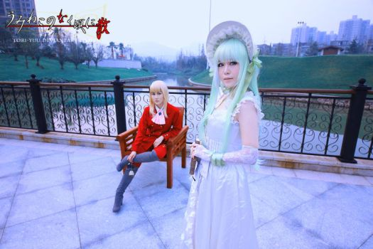 Umineko - Clair and Rion by TORI-yuu