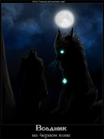 A rider on a black horse by Vignar