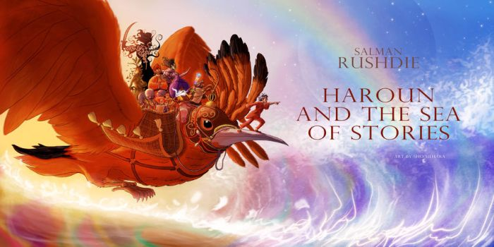 Haroun and The Sea of Stories by shobot3000