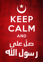 KEEP CALM by dali-47