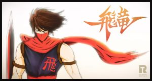 Strider by RonnelTrangia