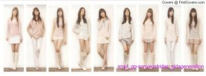snsd baby baby Facebook cover 1 by alisonporter1994