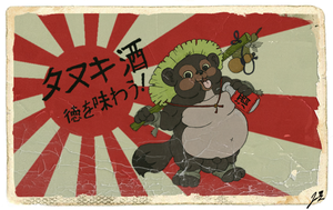 Tanuki Sake Label by NOTW-Artwork