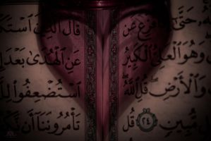 quran.love by lechistani