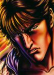 Kenshiro- Fist of the Blue Sky by gojera