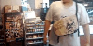 Funny GIF(Click me!) by GLIlTCH