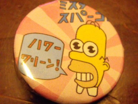 Mr. Sparkle button by GreenTees