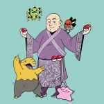 Pokemon/Game of Thrones Crossover - Varys by lubyelfears