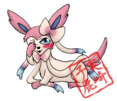 Sylveon Bookmark by kojika