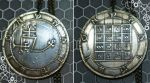 Duke Dantalion - Lesser Key of Solomon amulet by TimforShade