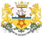 Wikified Historical Indo CoA - Ambon by aldohyeah