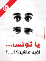 Tunisia what is happening by mzawer
