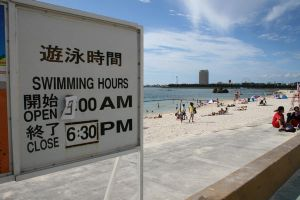 Swimming Hours by kathycool