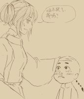 Ming x Little Qing by Love-iz-Evil