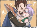 King and Trunks by getakichi