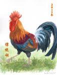 Year of the Rooster 2017 by yueyuetan