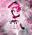 Monster High - C. A. Cupid by Chibi-Warmonger
