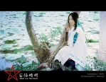 Abe no Seimei Cosplay 4 by WAOchan