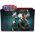Tokyo Ghoul Folder Icon by Omegas82128