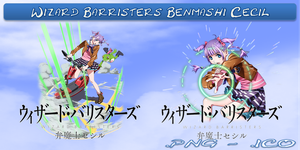 Wizard Barristers  Benmashi Cecil ICO,PNG and Fo by bryan1213
