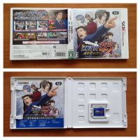 Ace Attorney Trilogy HD 3DS by BenjaminHunter