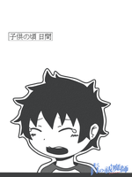 When a child gets bullied... (Okumura Rin) by psychotic-cookie