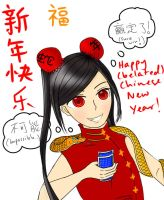 (Belated) Happy Chinese New Year...Time For Cards! by SmilingChipmunkery