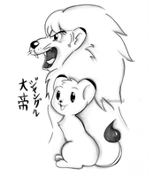 Kimba the white lion by SuperMisurino