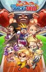 Konami Track and Field by UdonCrew