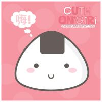 .:Cute Onigiri:. by Memzuna