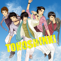 DBSK - summer dream anime by AcchanChangmin