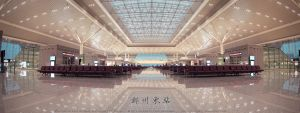 Zhengzhou East Railway Station by roamest