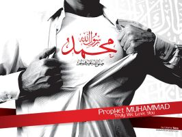 MUHAMMAD PBUH by tahataha78 by Arabdesign