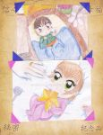 Baby Days -ContestEntry- by Niarahime