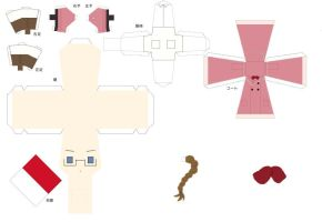Monaco Paper Doll Template 1 by WonderfulMelody8