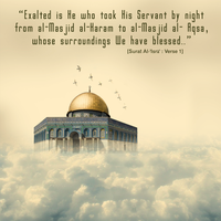 Quds by tabarsi