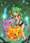Happy Halloween 2014!! by R-nowong