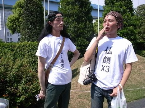 Saint Young Men go to Comiket by BishoujoJP