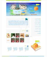 school web site2 by moslima
