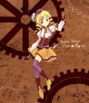 Mami Magica by Purring-M