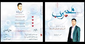 CD cover-1 by 70hassan07