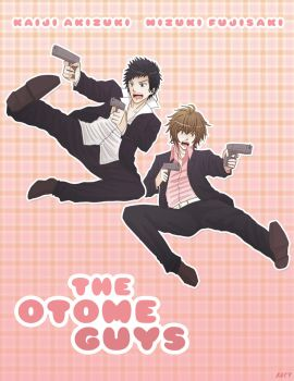 My Sweet Bodyguard: The Otome Guys by fortykoubuns