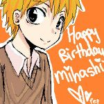 Junkish :: Happy Bday Mihashi by peppermint-love