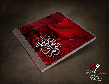 Cover CD by marh333