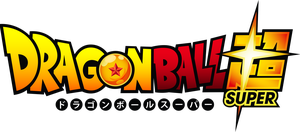 Official DragonBall Super Logo by AubreiPrince