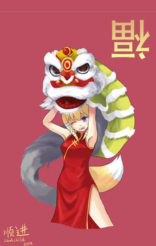 Happy Chinese New Year by sidestreetsoul