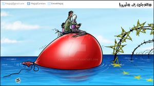 Refugees to Europe EU immigration balloon boat by emadhajjaj